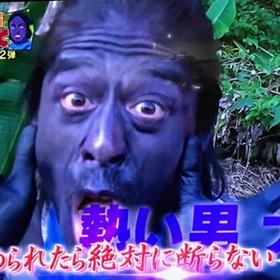 ナスDこと友寄隆英ディレクター