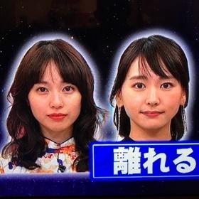 山Pガッキー戸田恵梨香の髪型