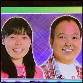 尼神インター誠子とホンコン