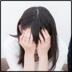 レディーガガの病気(病名)線維筋痛症とは?治る?芸能人や有名人も!